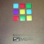 Дизайн годового отчета — МБРР