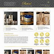 Дизайн сайта — Buticel