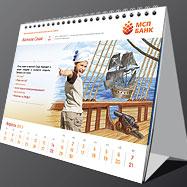 Дизайн настольного перекидного календаря