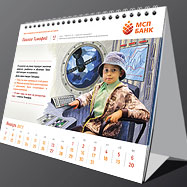 Дизайн настольного перекидного календаря — МСП Банк