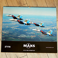 Дизайн настенного календаря