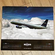 Дизайн настенного календаря — Авиасалон МАКС