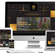 Изготовление сайта «под ключ» — СтройСпецСила