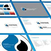 Написание брендбука — Трубопроводные системы и технологии