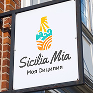 Разработка логотипа для ресторана — Sicilia Mia