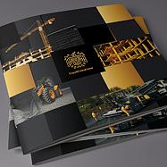 Буклет для строительной организации — СтройСпецСила