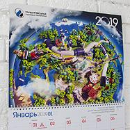 Настенный календарь — Трубопроводные системы и технологии