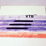 Создание рекламного буклета — ВТБ Инвест