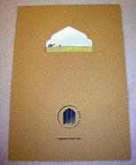 Дизайн годового отчета — Азия-Инвест Банк
