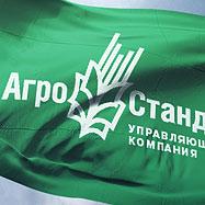 Разработка логотипа — УК АгроСтандарт