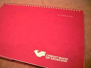 Дизайн годового отчета — Московский кредитный банк