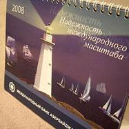 Дизайн настольного календаря — Банк МБА-Москва