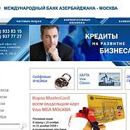 Создание сайта — Банк МБА-Москва