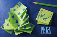 Дизайн новогодней открытки — РИА РЕК.А