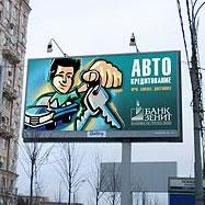 Разработка рекламной кампании