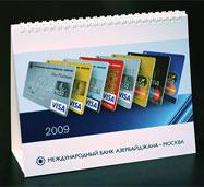 Создание перекидного календаря — Банк МБА-Москва