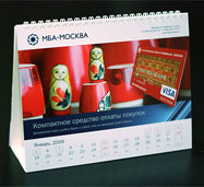 Создание перекидного календаря