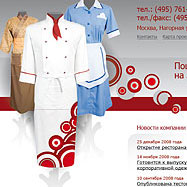 Дизайн сайта — Korrto