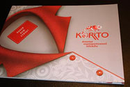 Каталог продукции компании — Korrto
