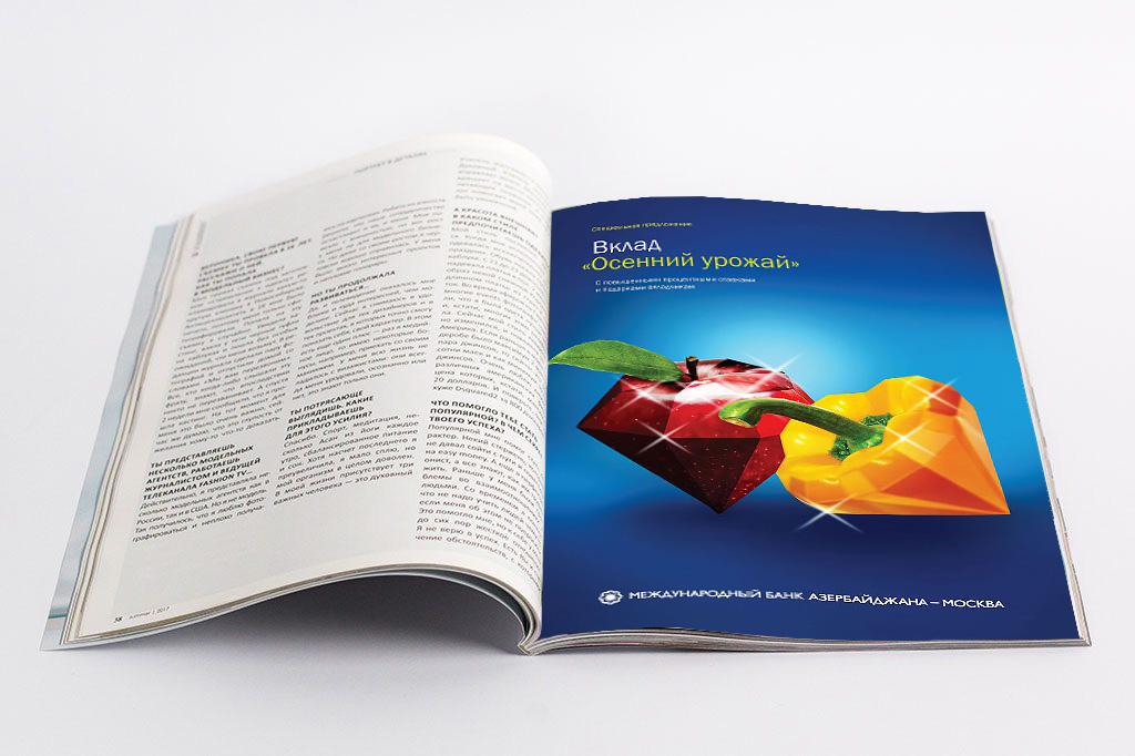 Рекламные Макеты img-1