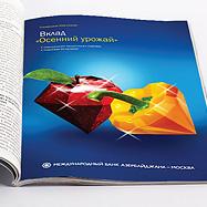 Реклама в печать — Банк МБА-Москва