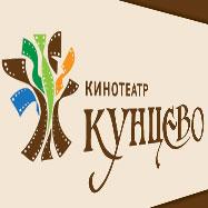 Логотип — Кинотеатр Кунцево
