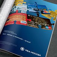 Рекламный макет — Банк МБА-Москва