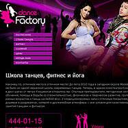 Разработка сайта — DanceFactory