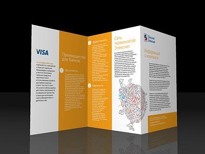 Дизайн брошюр дизайн буклетов