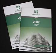 Разработка годового отчета  — Интрастбанк