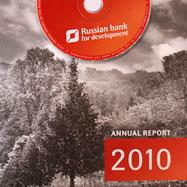 Годовой отчет 2010 — МСП Банк