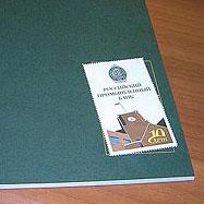 Изготовление годового отчета — Российский промышленный банк