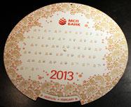 Настенный календарь — МСП Банк