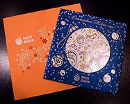 Новогодняя открытка — МСП Банк
