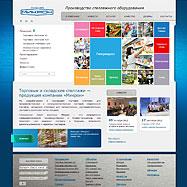 Разработка сайта — Опытный завод «Микрон»