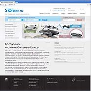 Создание сайта интернет-магазина — Sw-box.ru