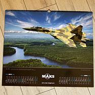 Дизайн настенного перекидного календаря